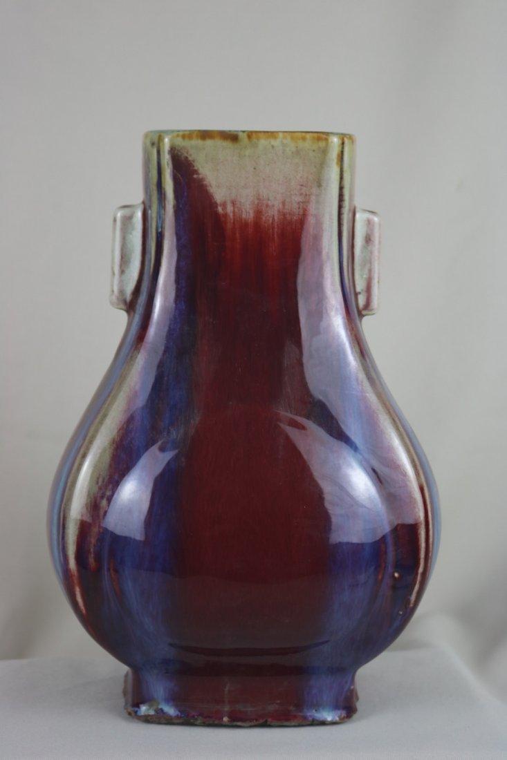 Chinese Flambe Glazed Porcelin Vase