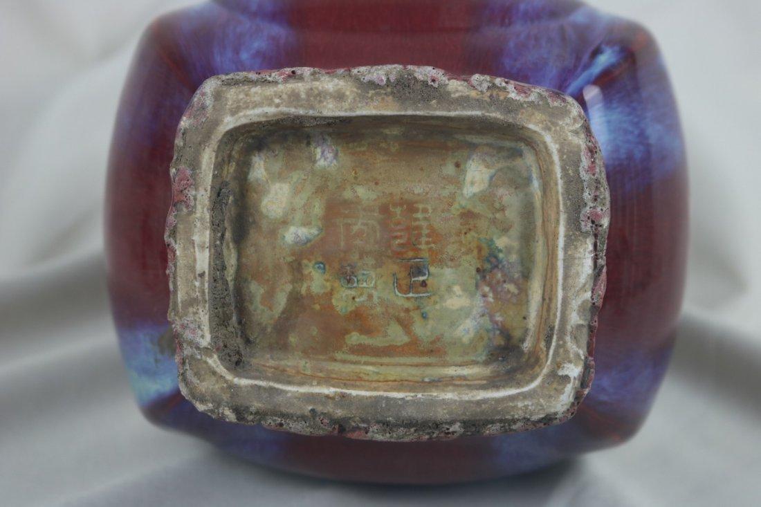 Chinese Flambe Glazed Porcelin Vase - 4