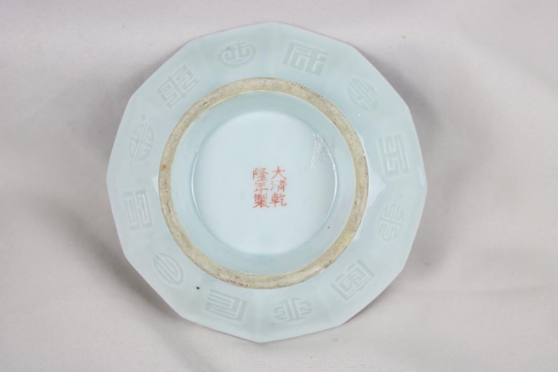 Three Chinese Porcelain Items - 3