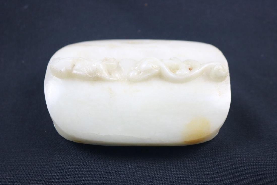 Chinese White Jade Belt Hook