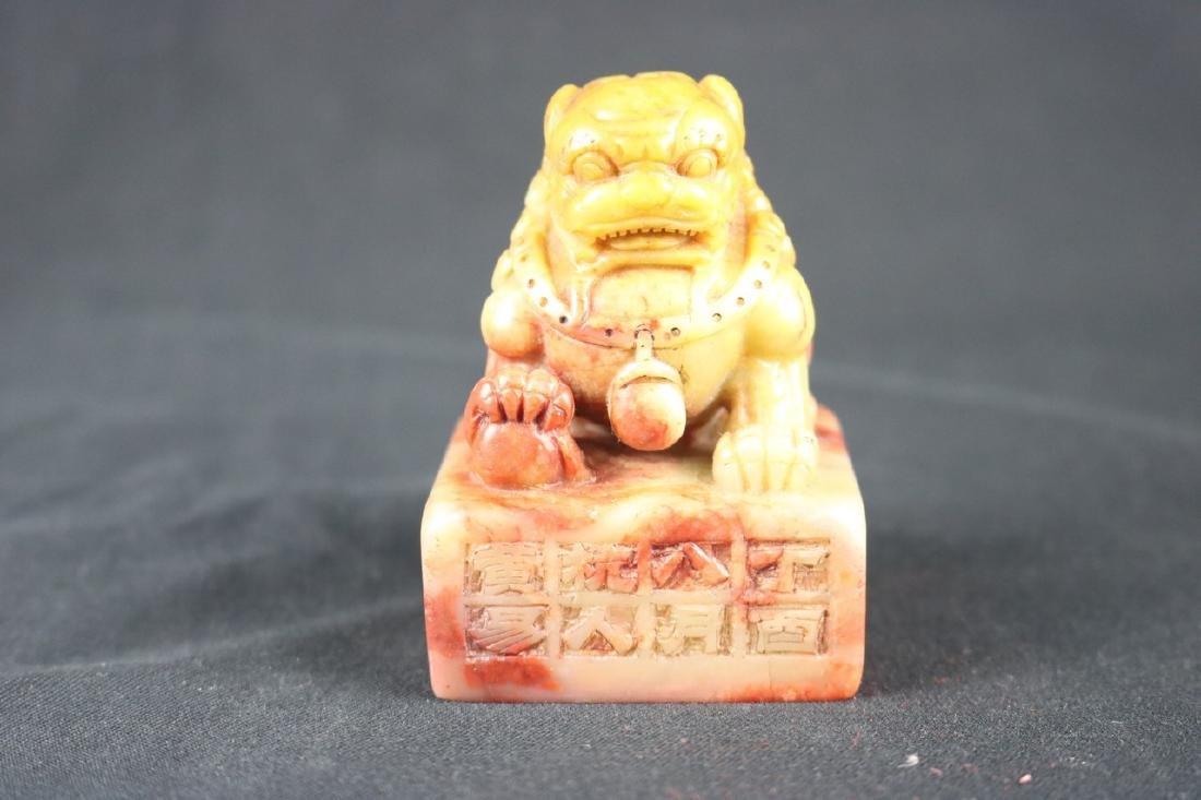 Chinese Shoushan Stone Lion  Seal