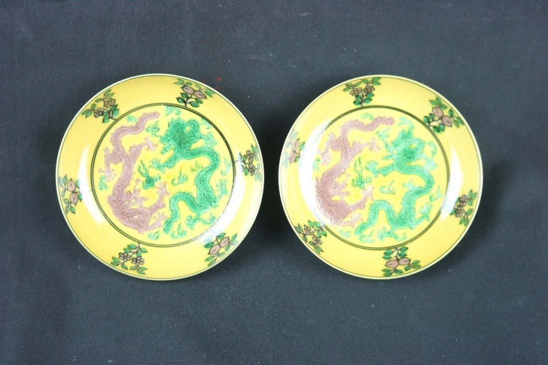 Chinese Yellow Ground Famille Rose Porcelain Plates