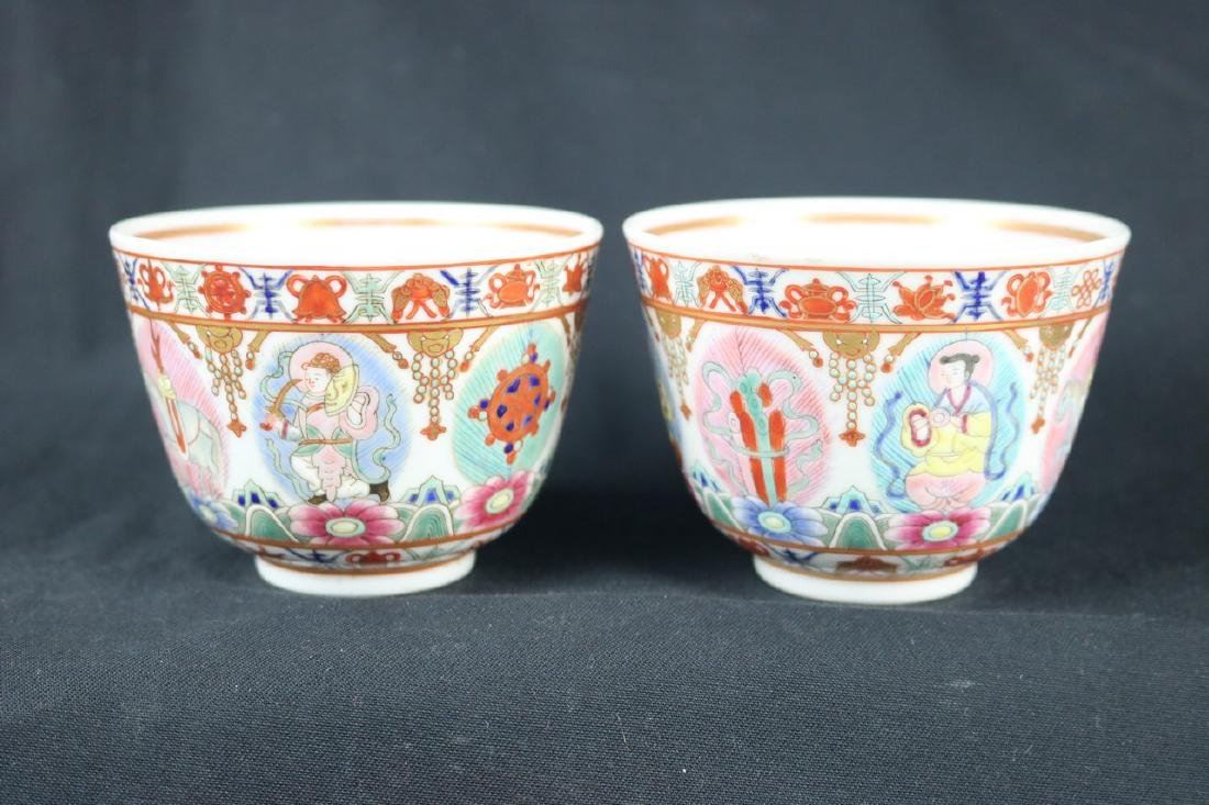 Chinese Famille Rose Porclain Cup