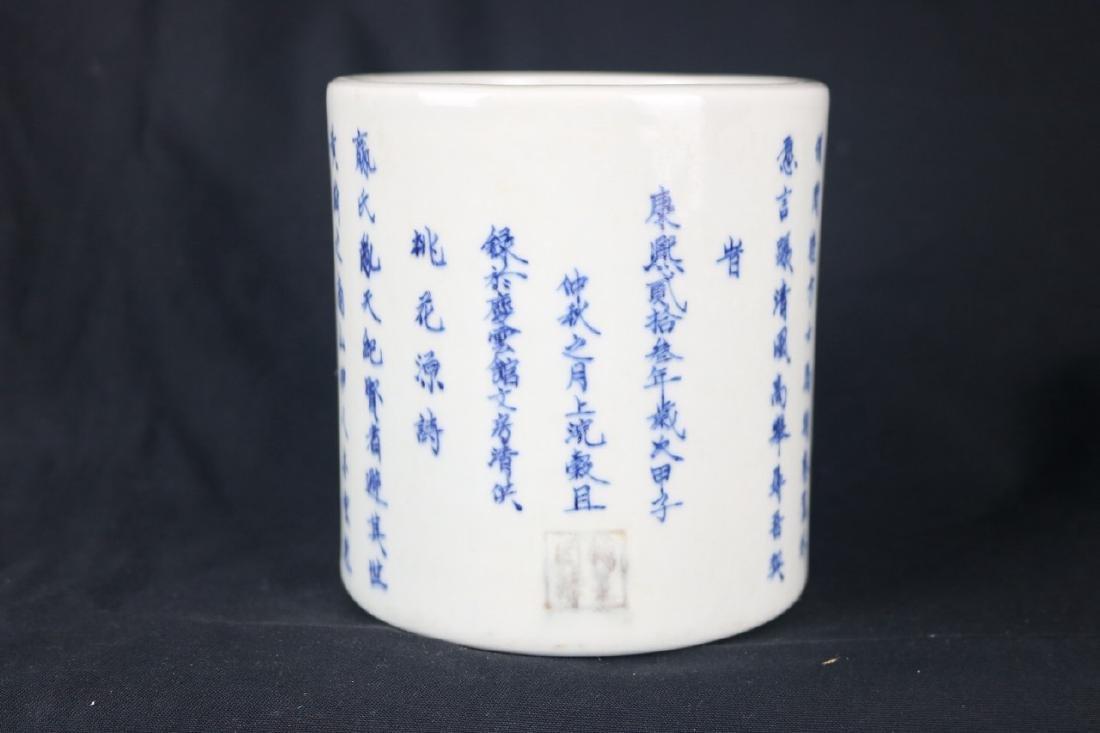 Chinese Blue And White Porcelian Brush Pot