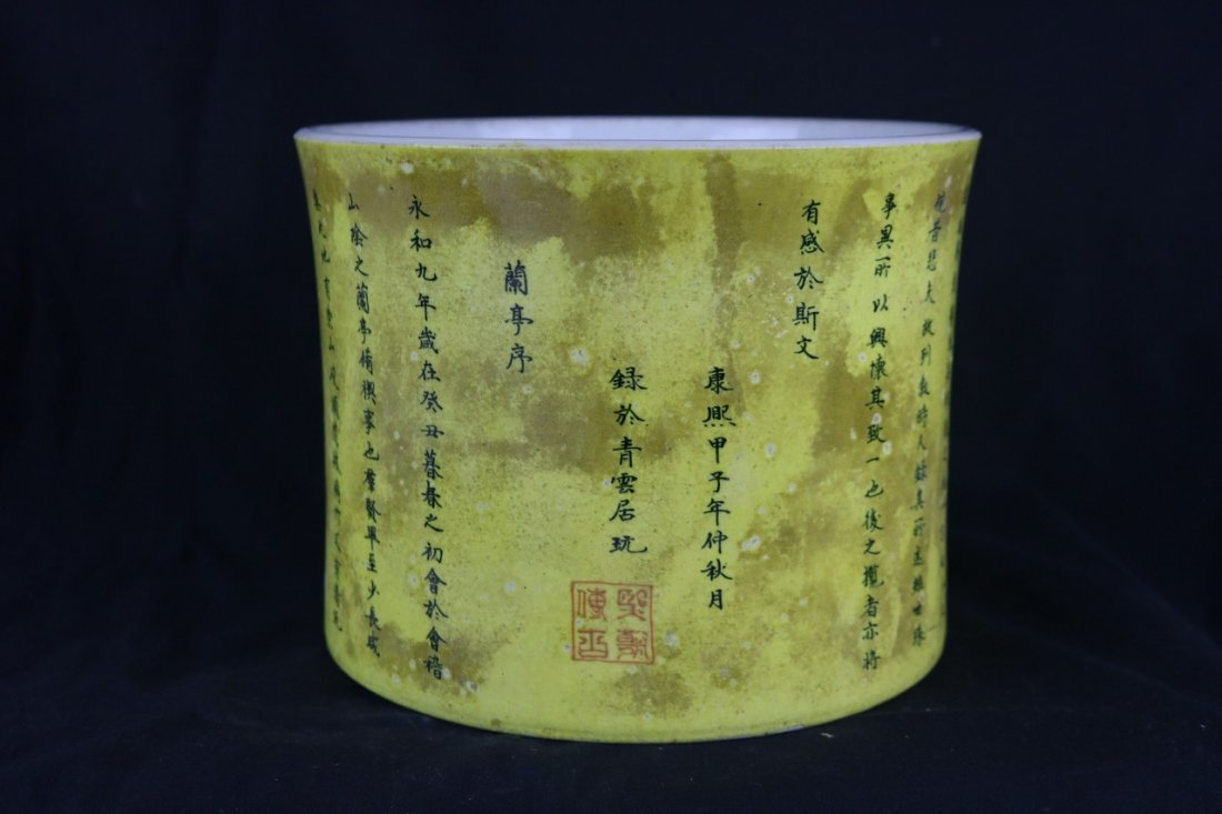 Chinese Yellow Glazed Brushpot