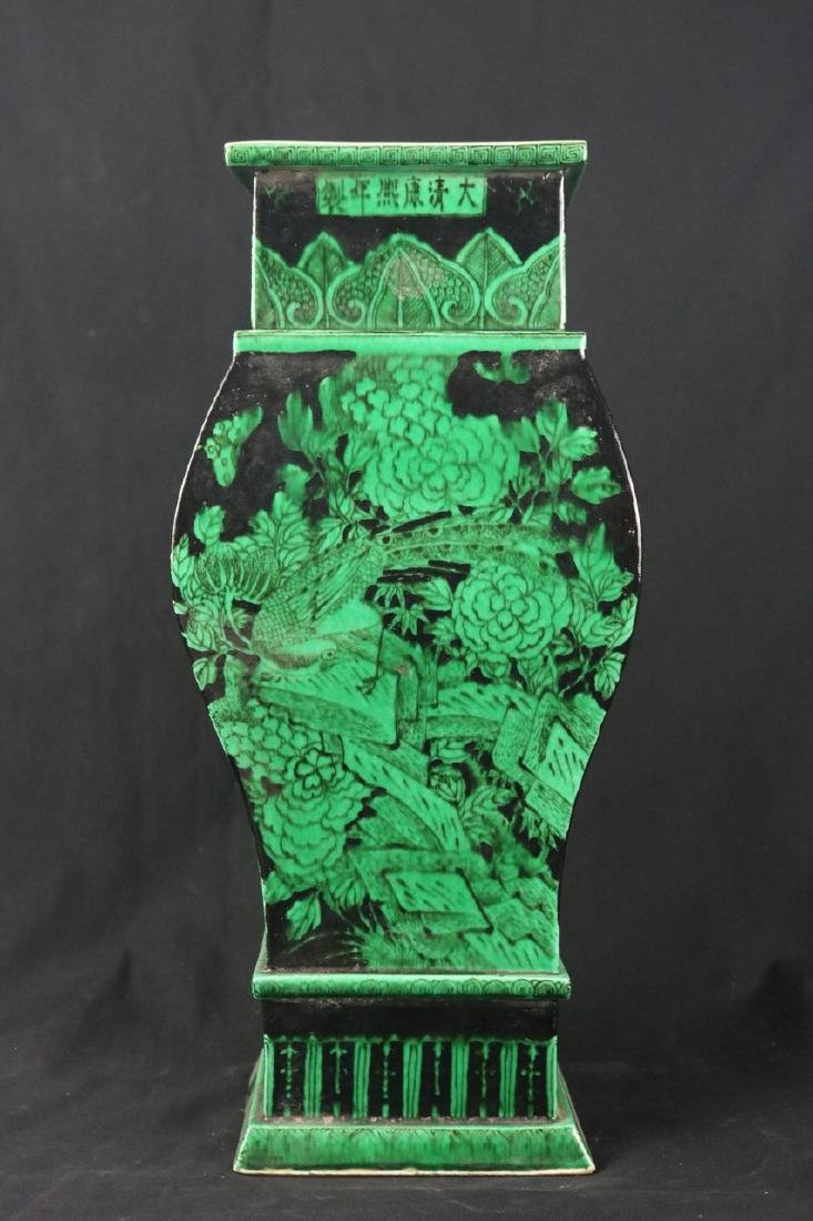 Chinese Black Ground Green Enamelled Vase