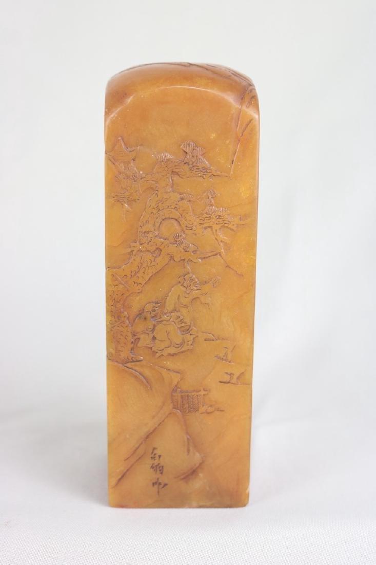 Chinese Tian Huang Seal