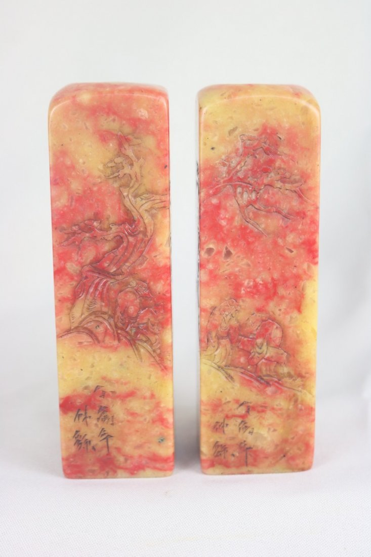 A Pair of Chinese Red Stone Seal