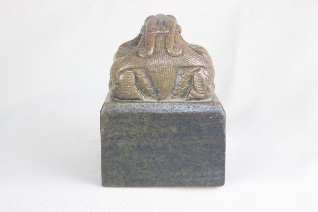 Chinese Jade Seal - 3