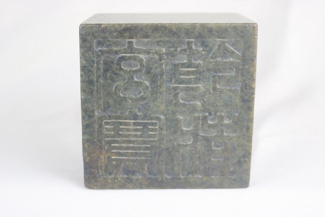 Chinese Jade Seal - 4