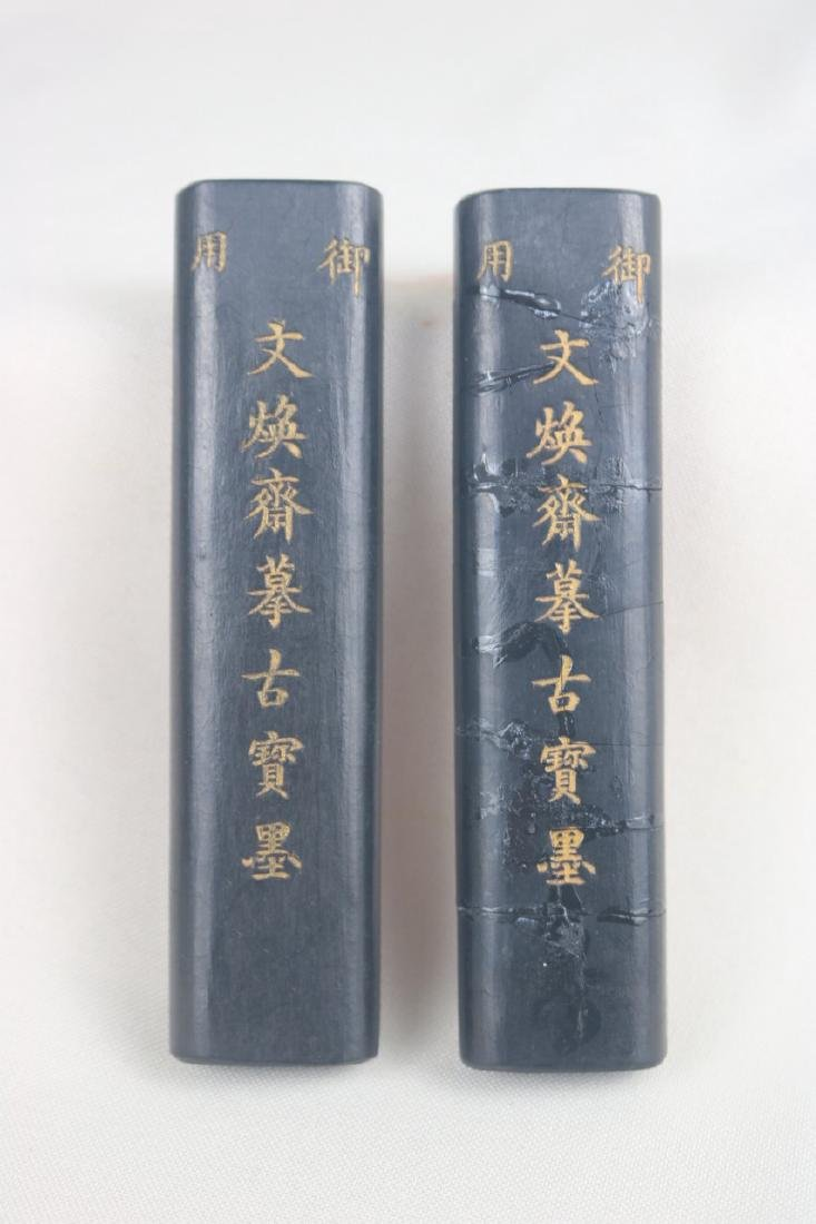 A Pair of Chinese Ink Stick