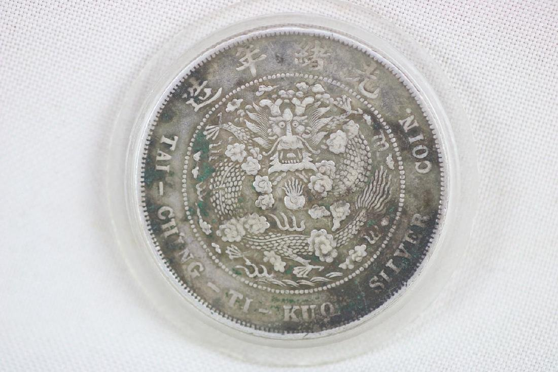Republic of China Dollar Silver Coin