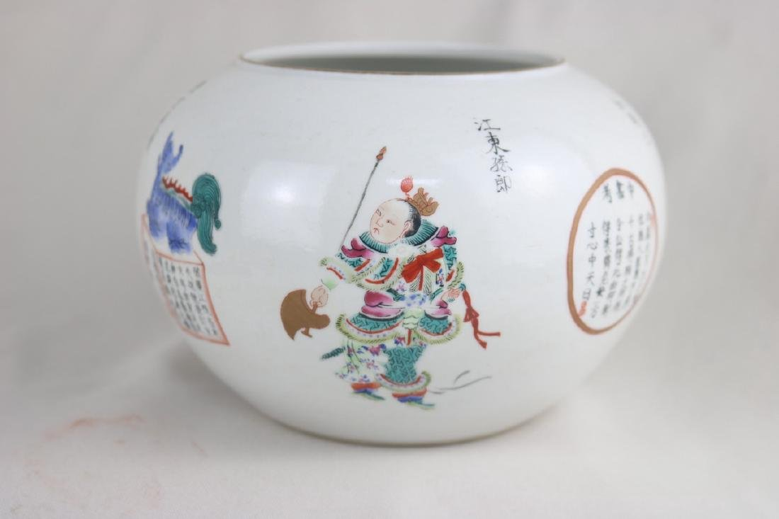 Chinese Famille Rose Porcelain Water Coup