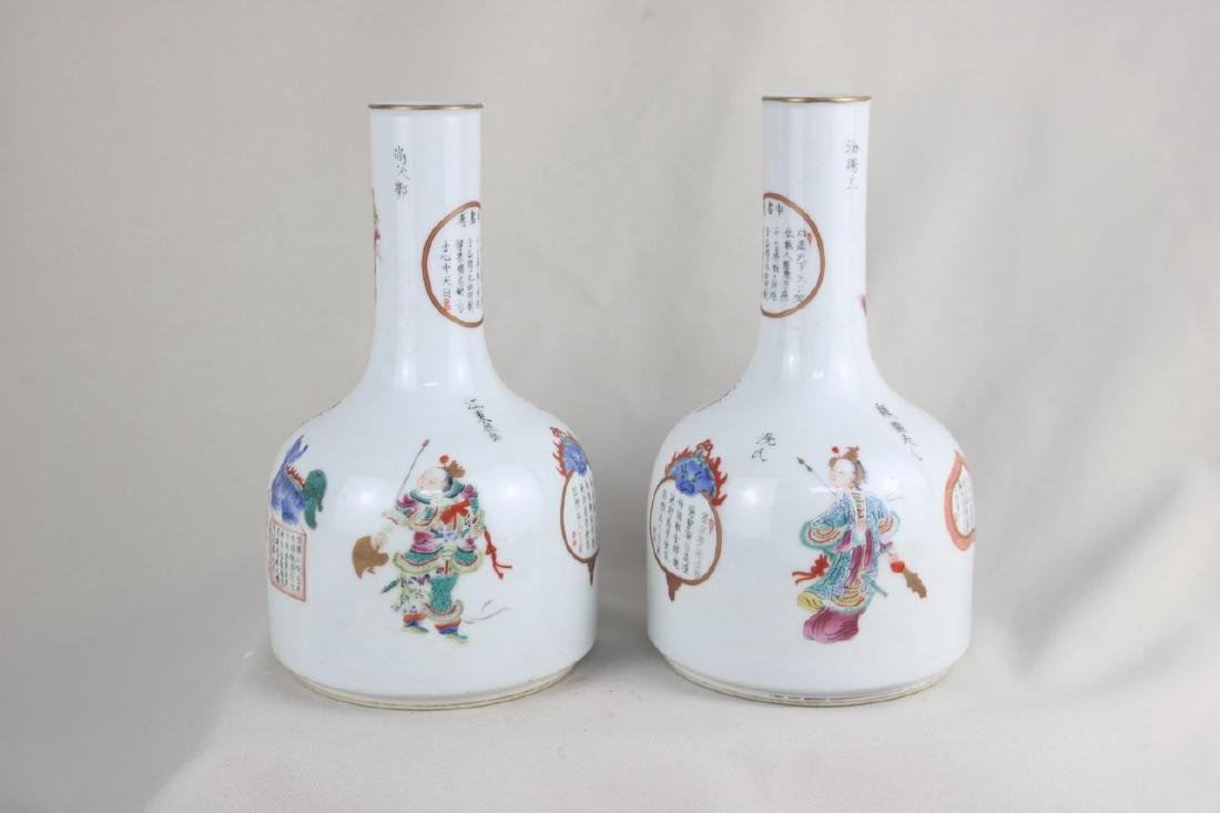 A Pair of Chinese Famille Rose Bottle Vase