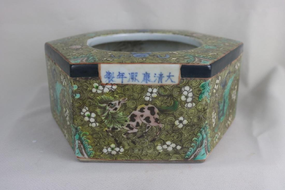 Chinese Famille Rose Water Pot
