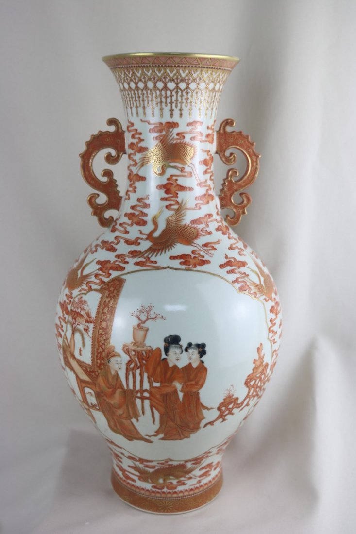 A Rare Iron-Red And Gilt Vase