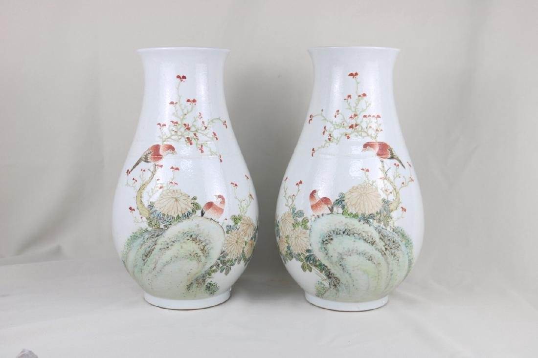 A Pair Of Famille Rose  Zun Vase