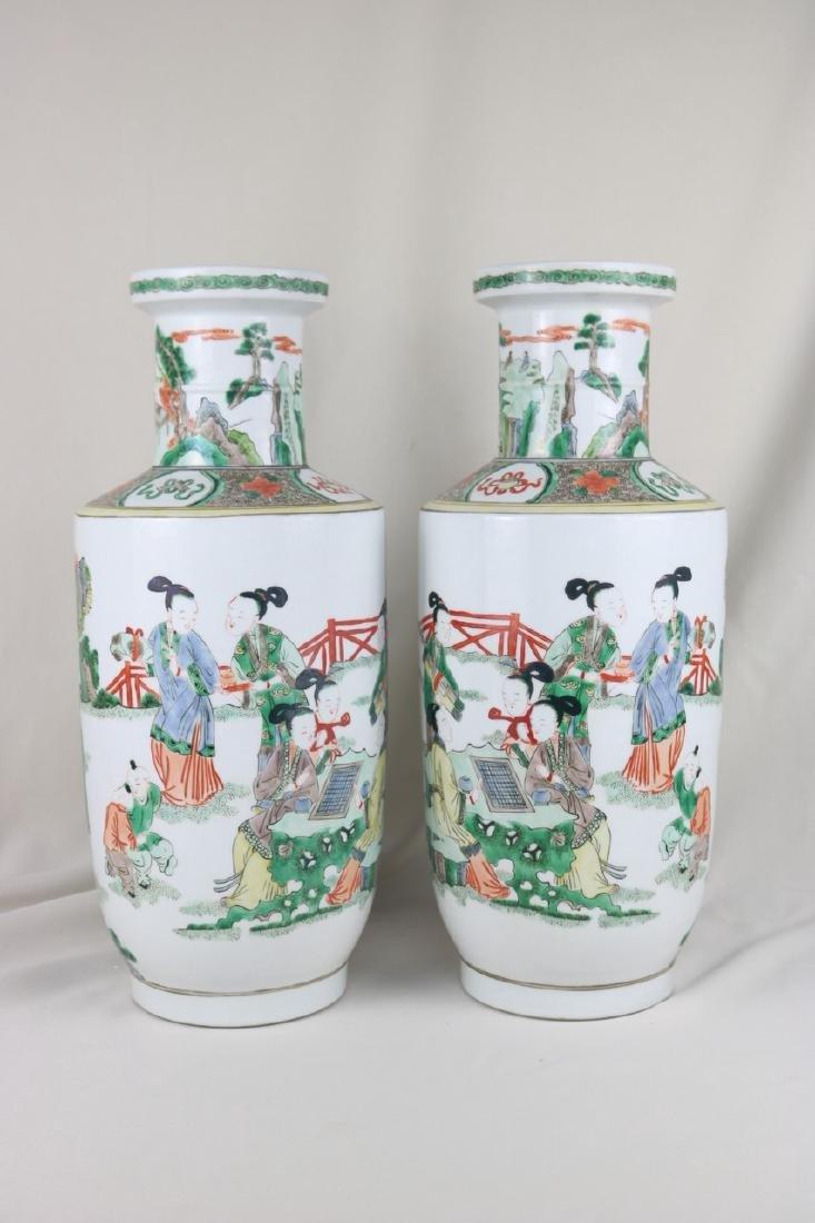 A Pair Of  Famille Verte Rouleau Vase