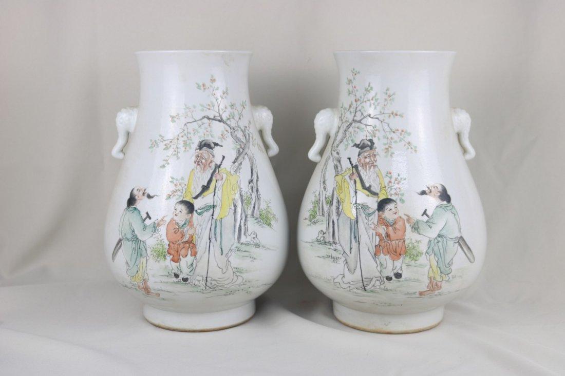 A Pair Of Famille Rose Zun Vase
