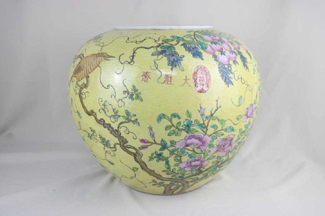 A Yellow Ground Famille Rose Jar