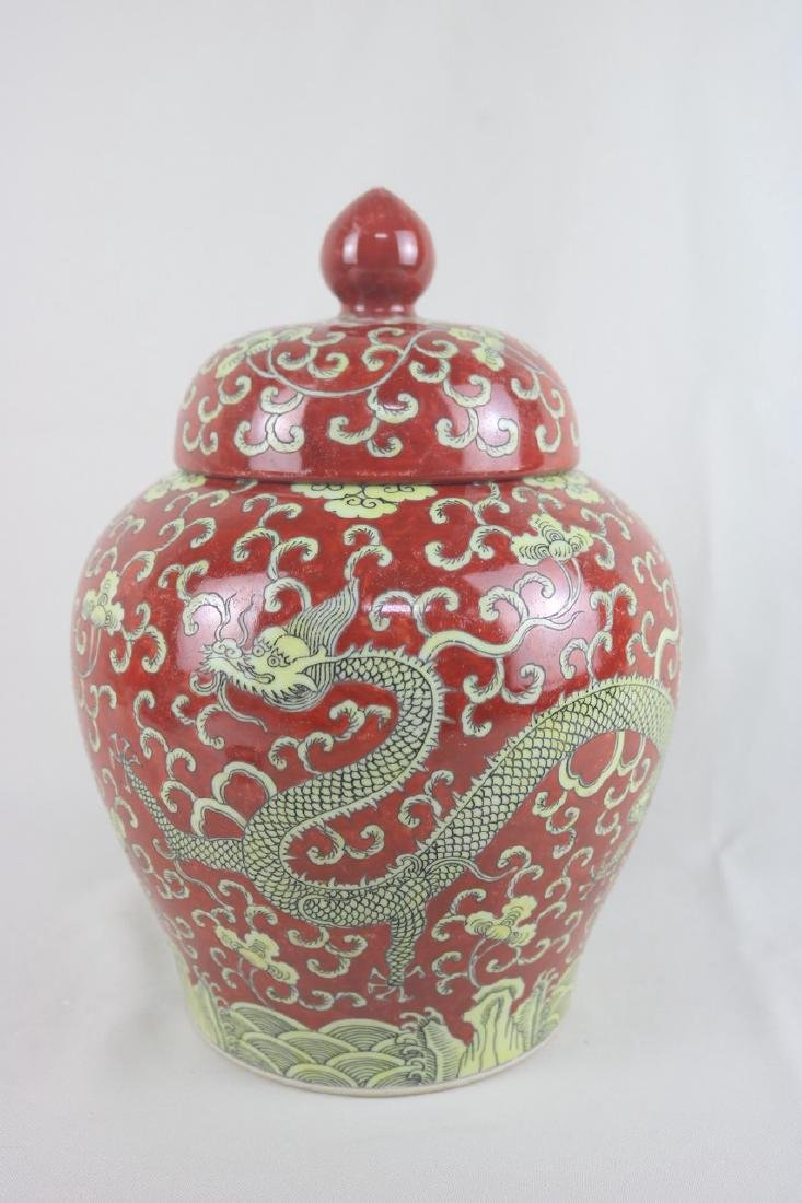 Chinese Yellow and Red Porcelain Jar