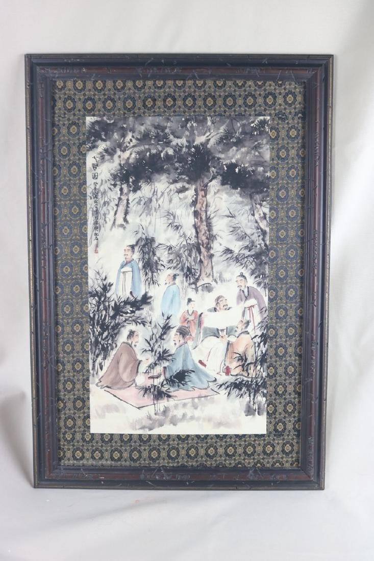 Chinese WC Painting Frame