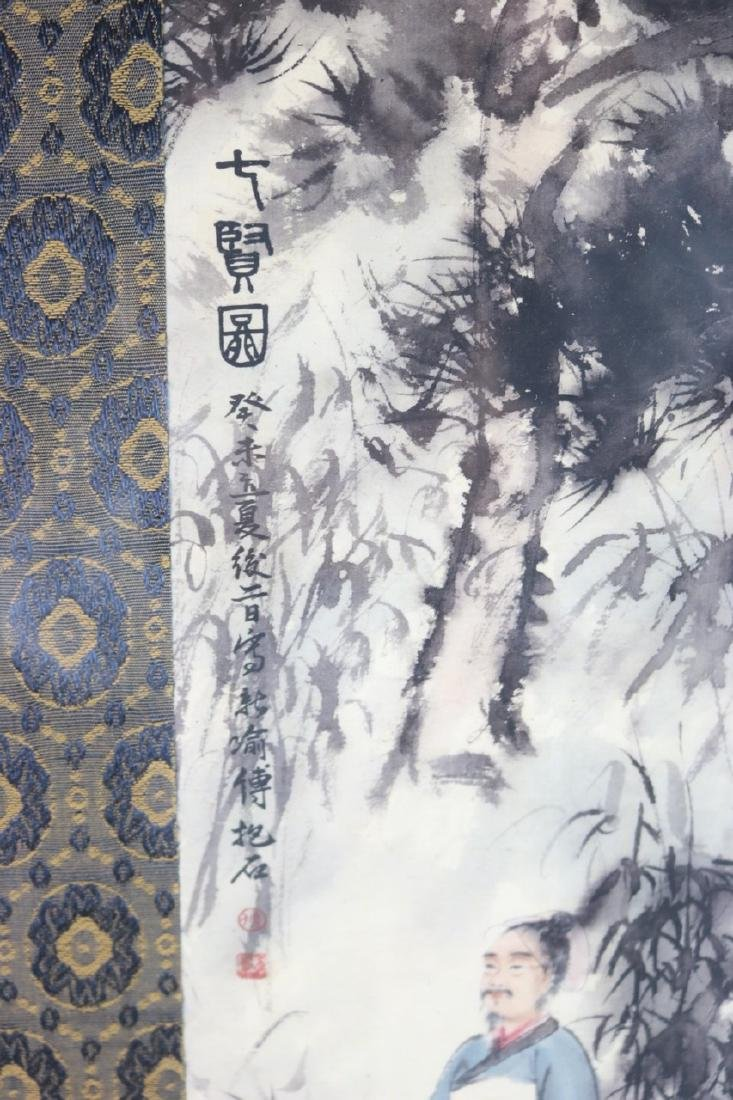 Chinese WC Painting Frame - 2