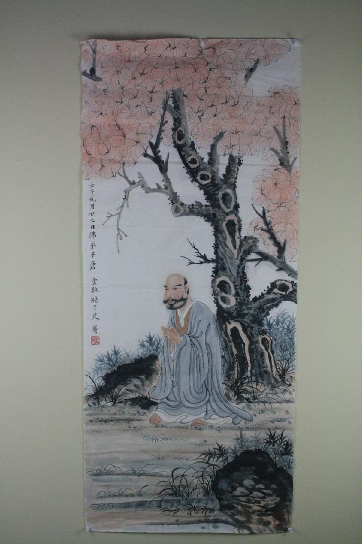 Chinese WC Painting