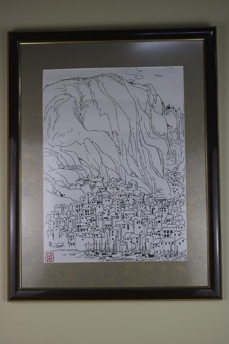 Chinese WC Painting With Frame