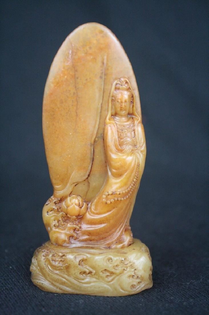 Chinese Tian Huang Guan Yin