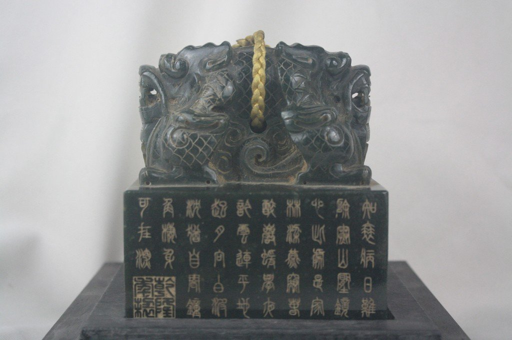 Chinese Carved Spinach Jade Dragon Seal