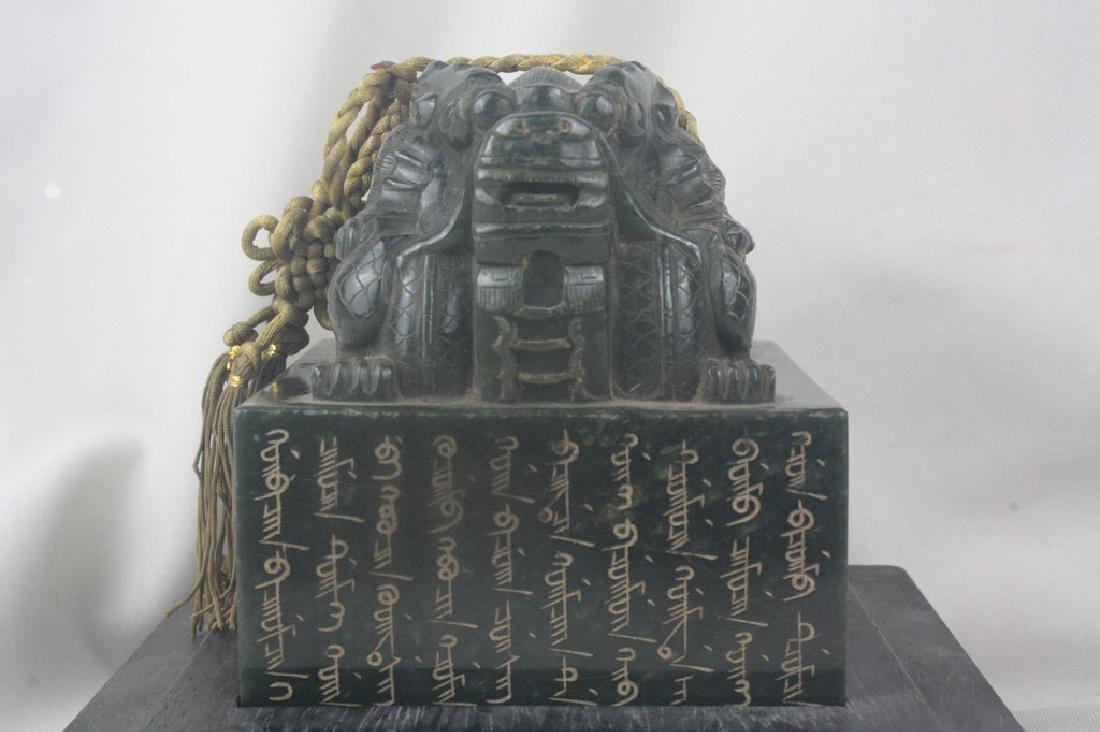 Chinese Carved Spinach Jade Dragon Seal - 2