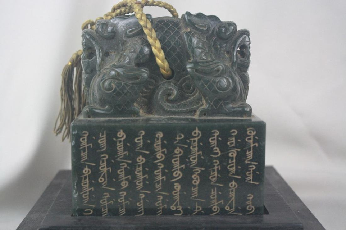 Chinese Carved Spinach Jade Dragon Seal - 3