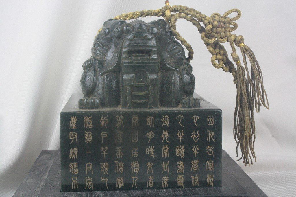 Chinese Carved Spinach Jade Dragon Seal - 4