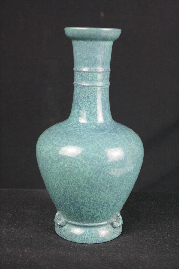 Chinese Flame Glazed Porcelin Vase