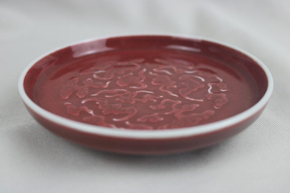 Chinese Red Glazed Porcelain Plate