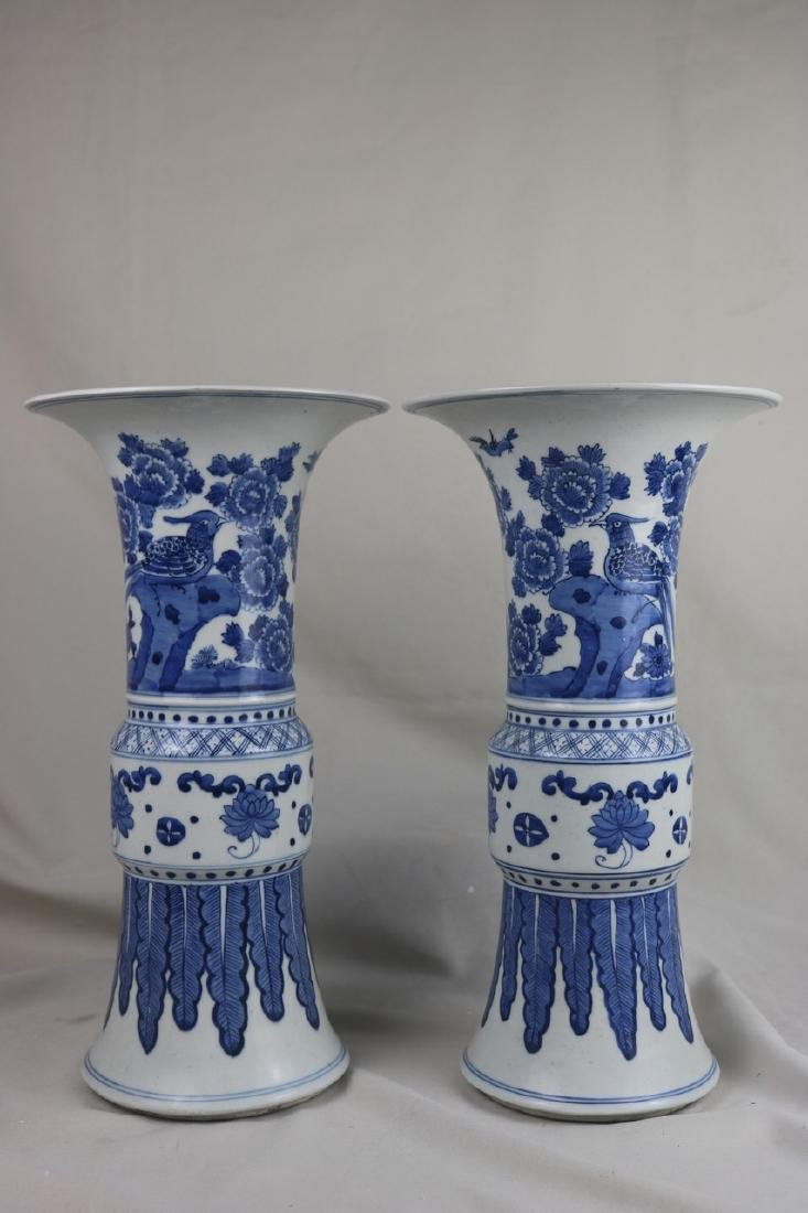 A Pair of Chinese Blue and White Porcelain Beaker Vase