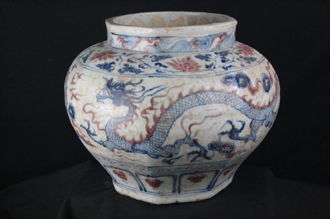 Chinese Red, Blue and White Porcelain Jar