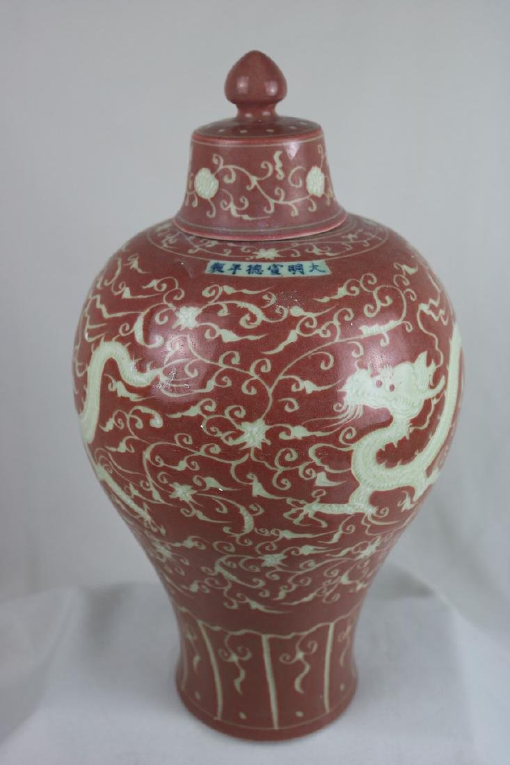 Chinese Red Glazed Porcelain Vase