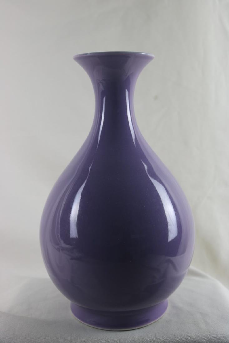 Chinese Purple Glazed Porcelain Vase