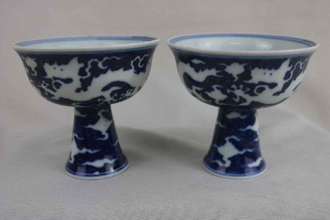 A Pair of Chinese Blue and White Porcelain Stem Cup
