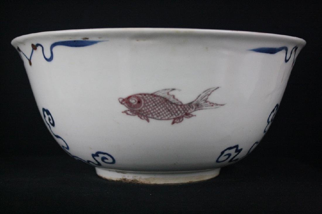 Chinese Red, Blue and White Porcelain Bowl