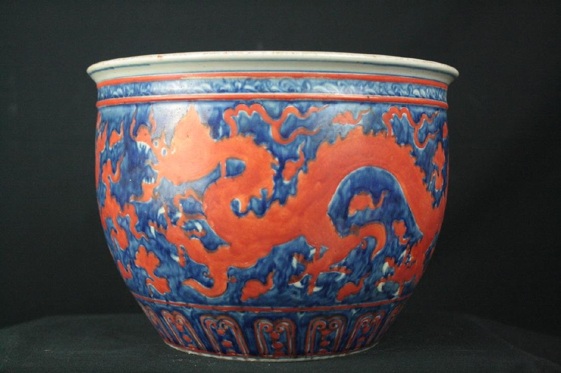 Chinese Red and Blue Porcelain Jar