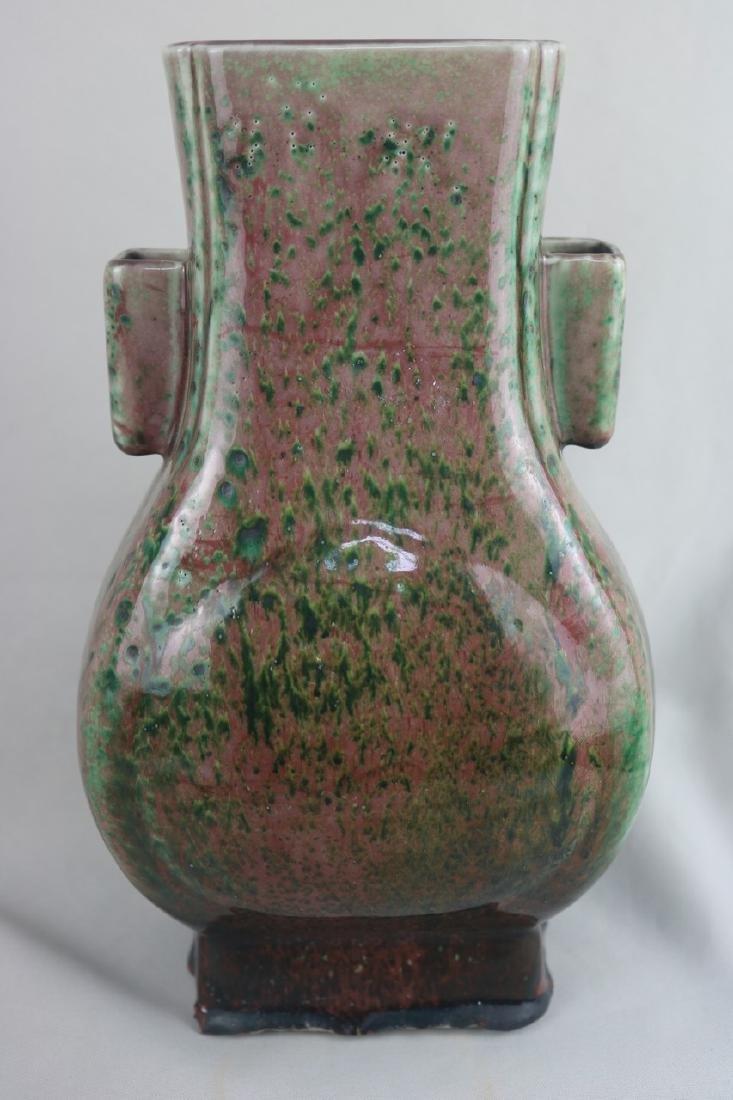 Chinese Flame Glazed Porcelain Vase
