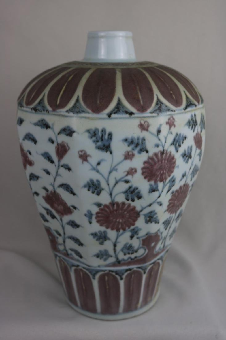 Chinese Red Blue and White Porcelain Vase