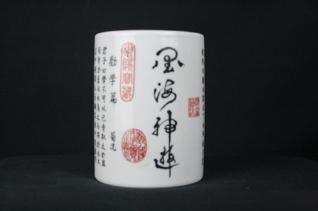 Chinese Black and White Porcelain Brush Pot
