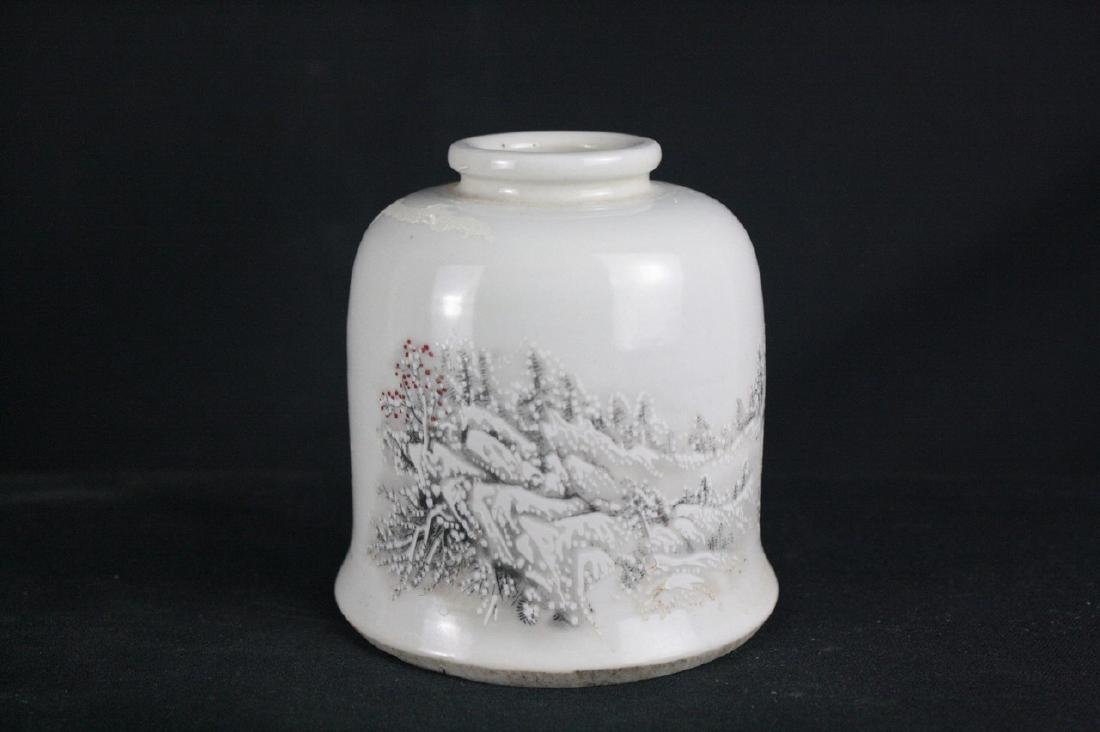 Chinese White Glazed Porcelain Brush Washer