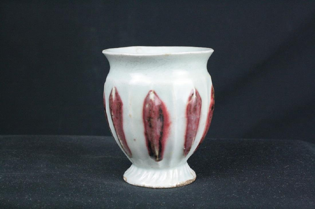 Chinese Red and White Porcelain Cup