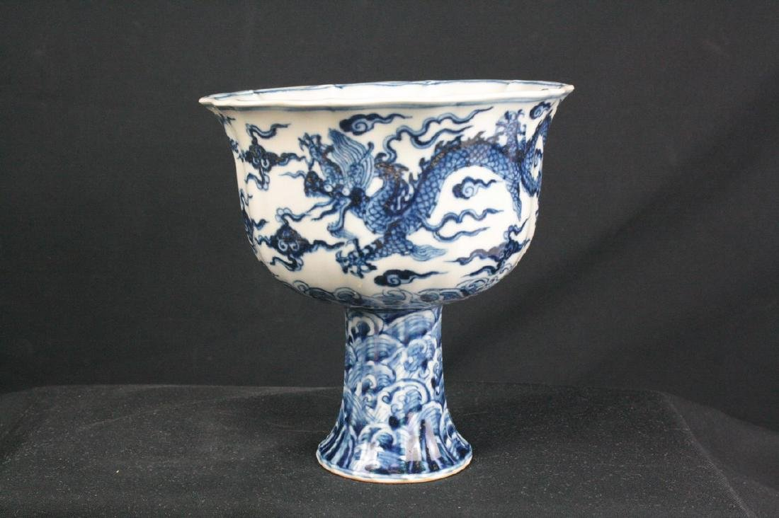 Chinese Blue and White Porcelain Stem Cup