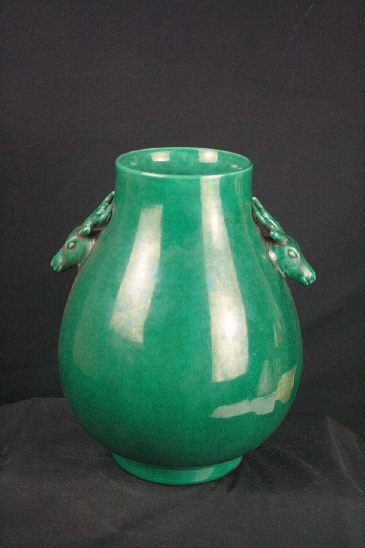 Chinese Green Glazed Porcelain Vase
